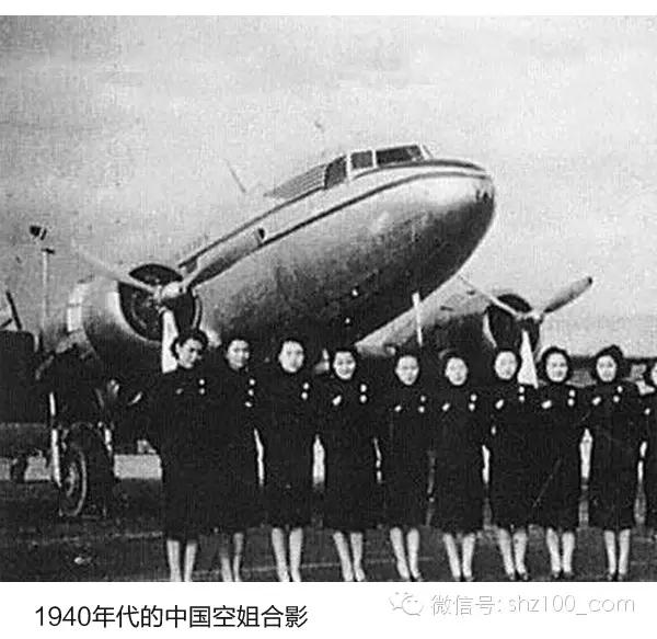 82年乘机老照片:乘客免费喝茅台6.webp